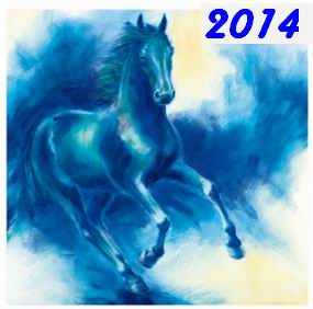 Чего ждать от года синей лошади